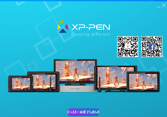 XPPENdriver3