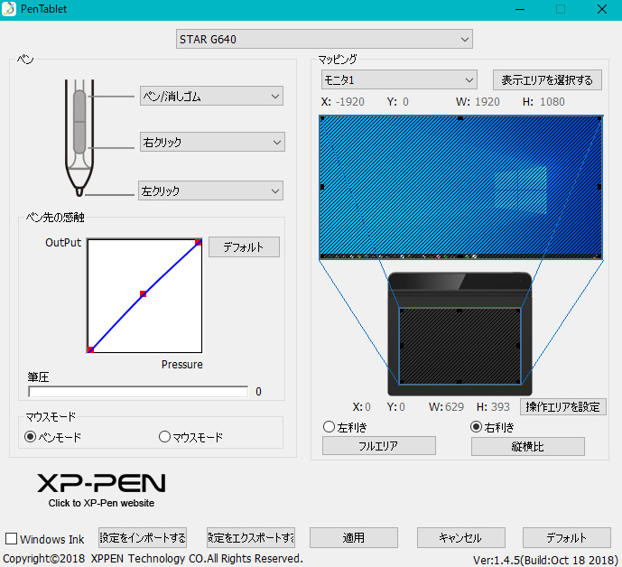 XPPENdriver5