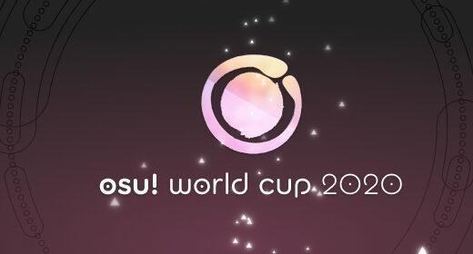 【osu!大会】 OWC 2020 結果